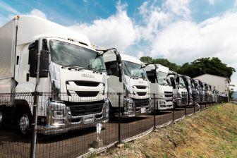 image:Used Trucks & Machinery